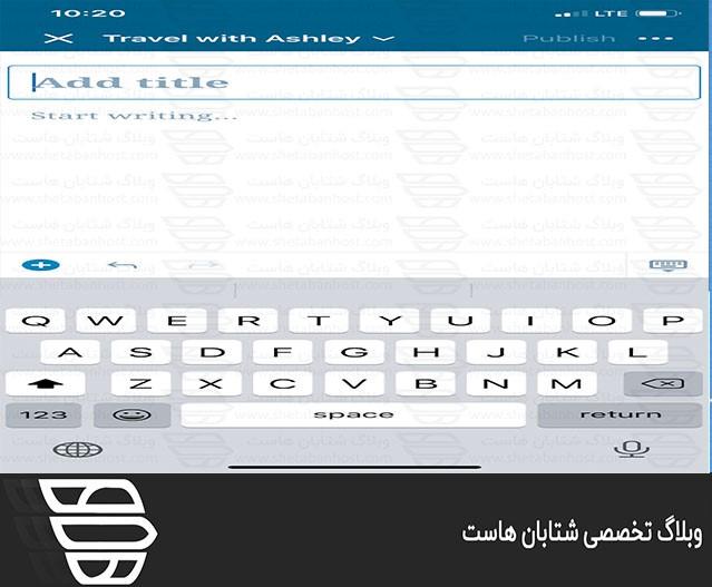 ابزار هوشمند وردپرس برای وبلاگ نویسان مدرن