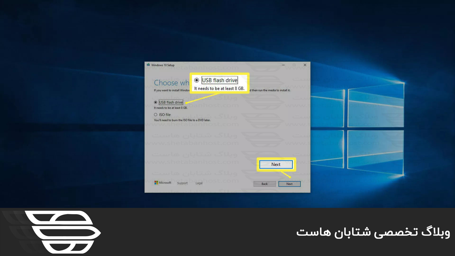 نحوه بروزرسانی ویندوز 10 از 32 بیتی به 64 بیتی