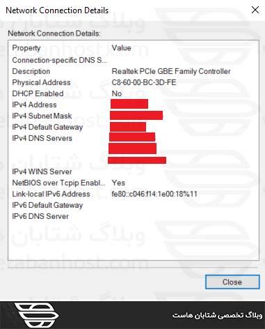 افزودن IP اضافی در سرور مجازی ویندوز