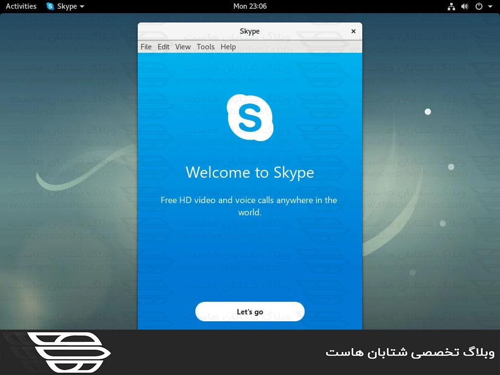 نحوه نصب Skype در Debian 9