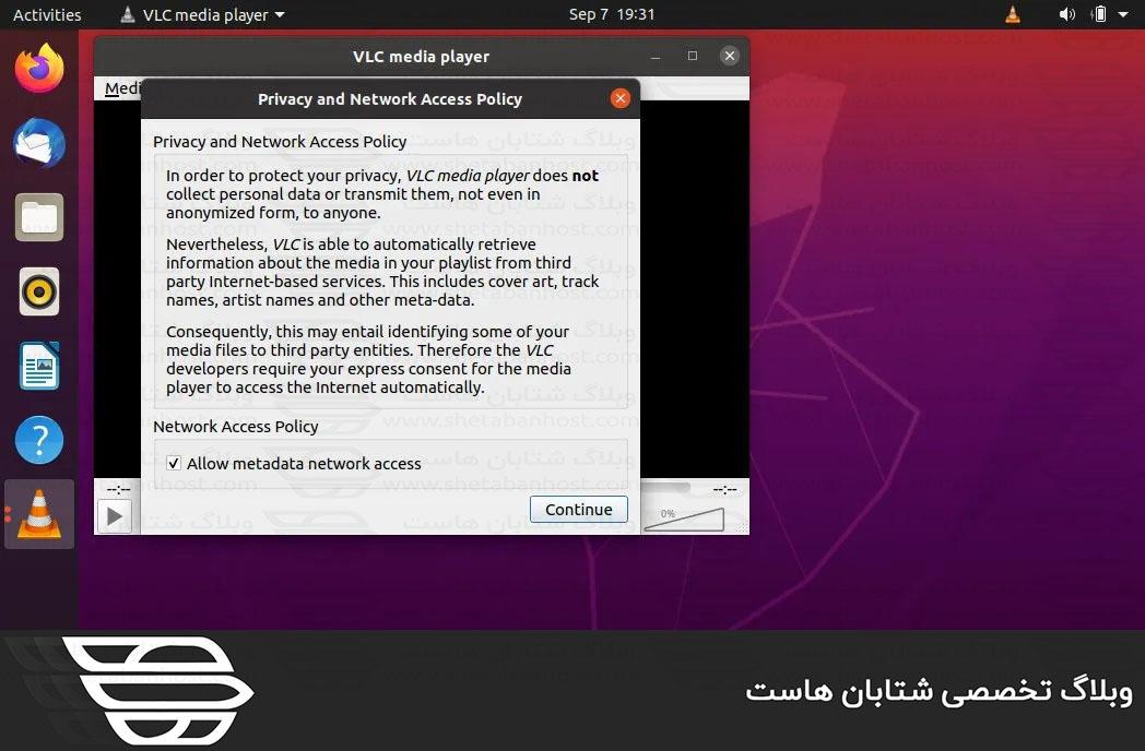 نحوه نصب VLC در اوبونتو 20.04