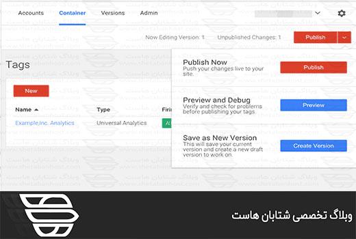 نحوه نصب و راه اندازی Google Tag Manager در وردپرس