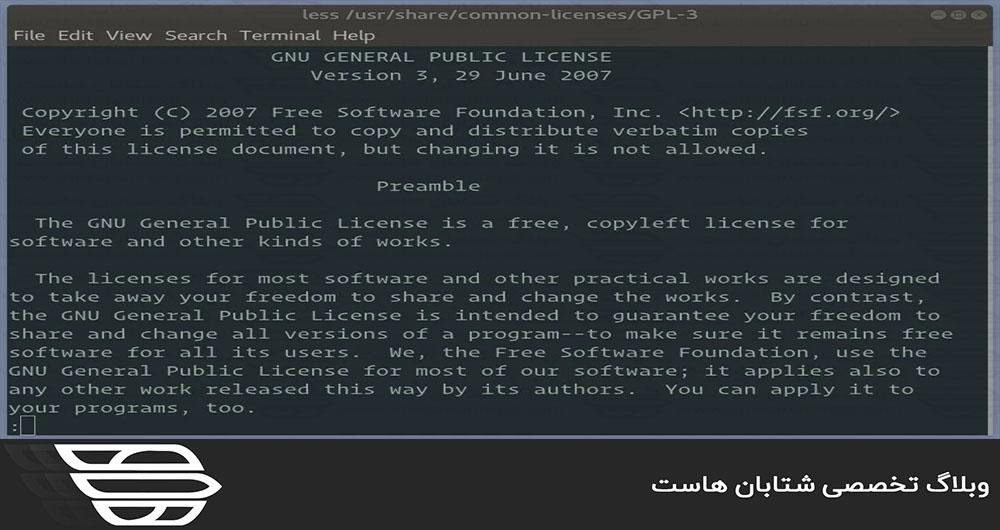 دستور Less در لینوکس