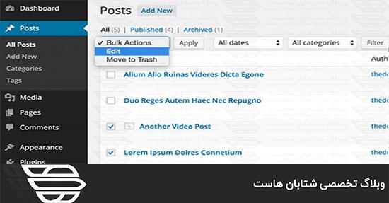 چگونه پست ها را بدون حذف بايگاني كنيم