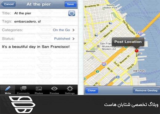 وردپرس برای ویژگی های iPad