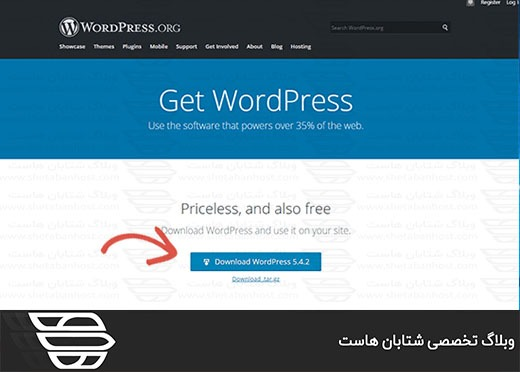 نحوه ایجاد یک سایت Local WordPress با استفاده از XAMPP