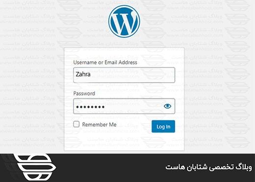 ایجاد یک سایت Local WordPress با XAMPP