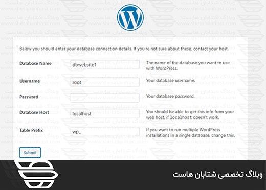 ایجاد یک سایت Local WordPress با استفاده از XAMPP