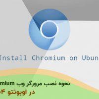 نحوه تنظیم به روزرسانی های خودکار هسته در Linux