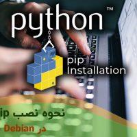 نحوه نصب CouchDB در Debian 9