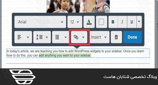 افزودن اشتراک ایمیل به وبلاگ وردپرس