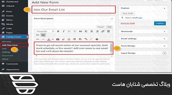 ایمیل مارکتینگ برای وبلاگ نویسان