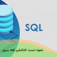 چه تفاوت هایی بین ۵GE و LTE وجود دارد؟