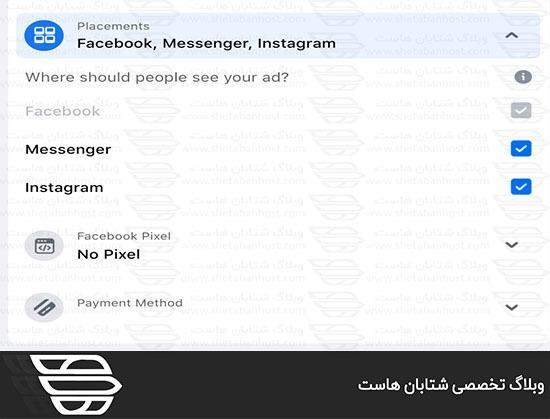چگونگی بهبود پست ها در رسانه های اجتماعی