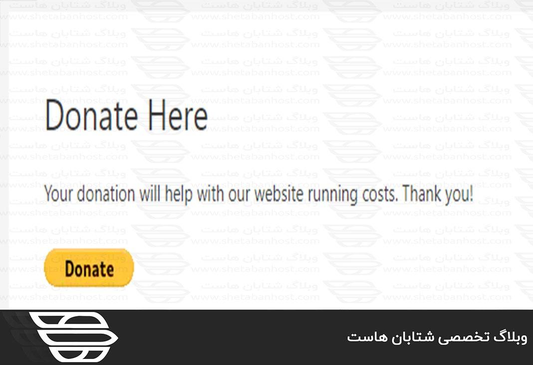 نحوه افزودن PayPal Donate در وردپرس