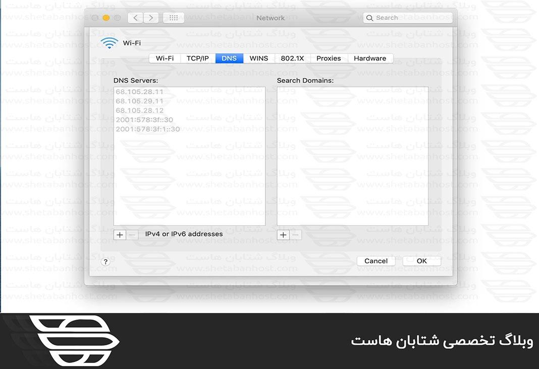 چگونه تنظیمات DNS Mac خود را تغییر دهیم