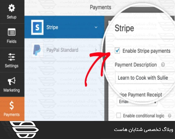 چگونگی پذیرش پرداخت های مکرر در وردپرس