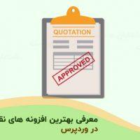اختلال ۴۸ ساعته در سرویس های ایران