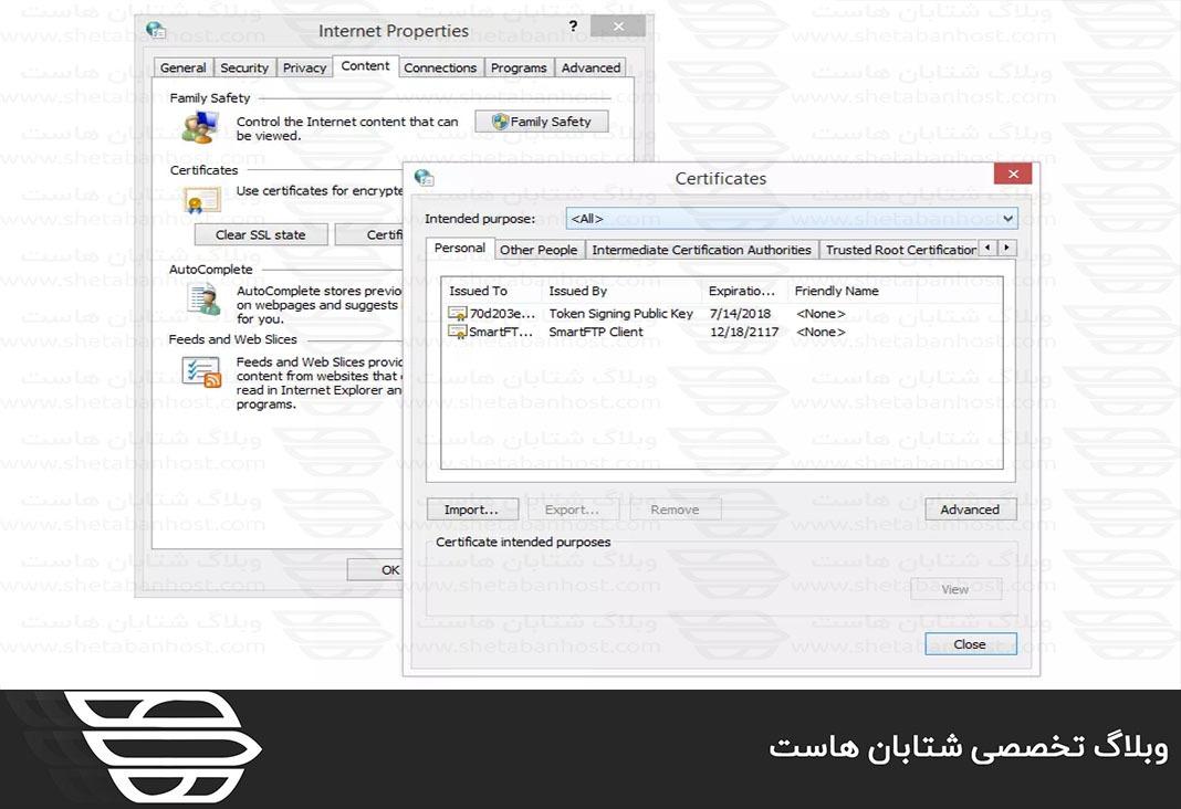 فایل PEM چیست؟