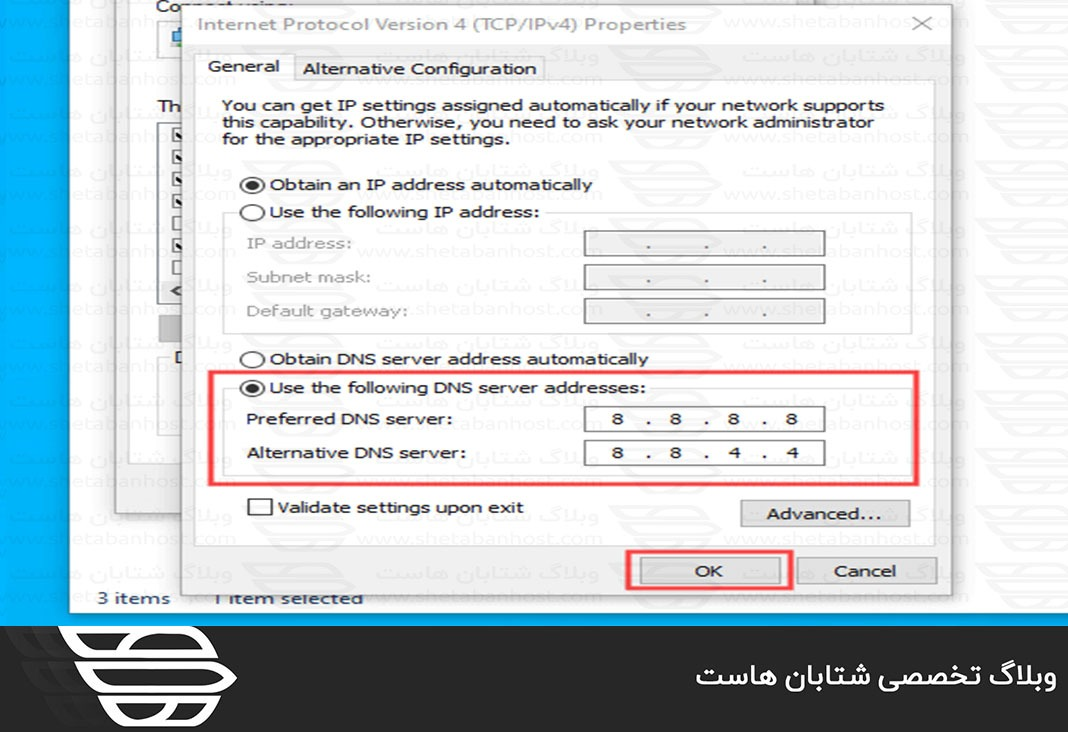 نحوه رفع خطای DNS_PROBE_FINISHED_NXDOMAIN