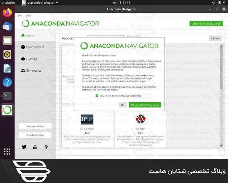 نحوه نصب Anaconda در اوبونتو 20.04