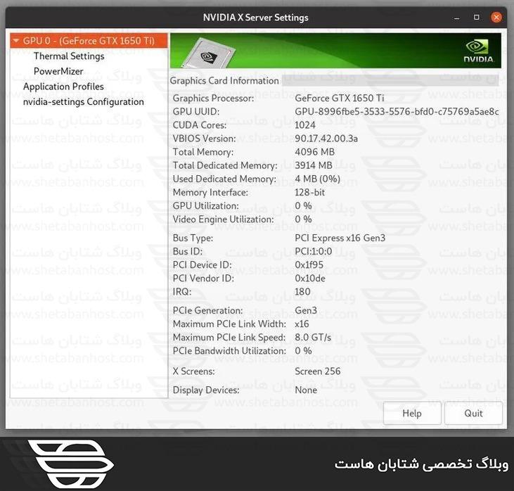 نحوه نصب درایورهای Nvidia در اوبونتو 20.04