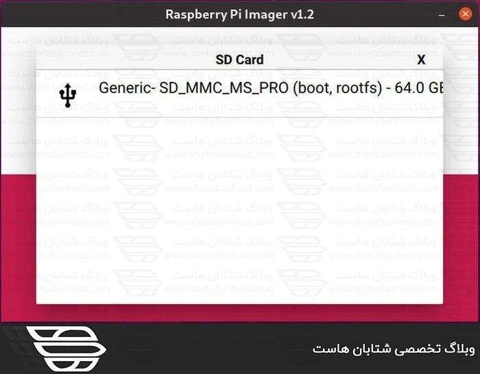 نحوه نصب اوبونتو در Raspberry Pi