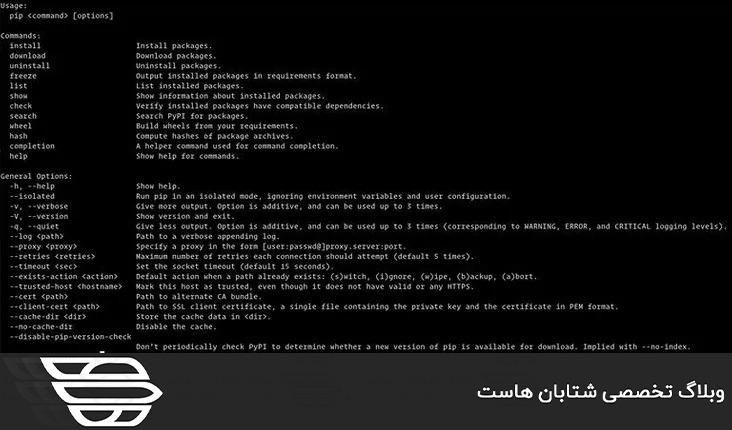 نحوه نصب Python Pip در اوبونتو 20.04