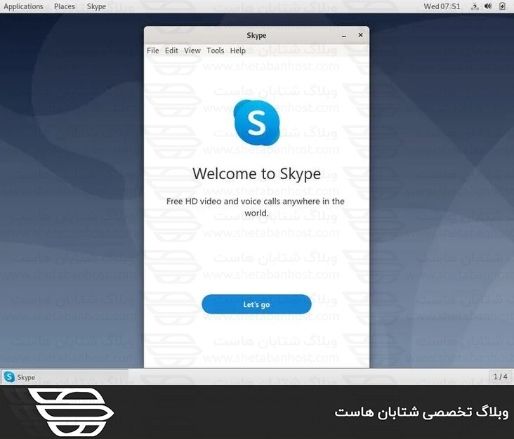 نحوه نصب Skype در دبیان 10