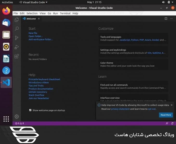 نحوه نصب Visual Studio Code در اوبونتو 20.04