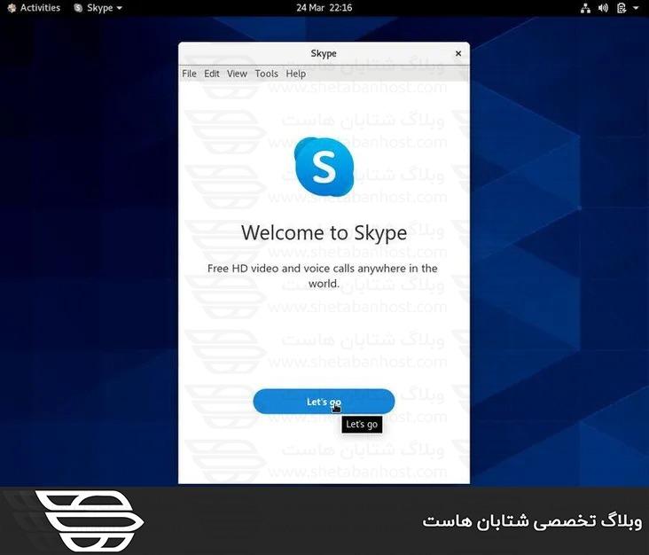 نحوه نصب Skype در CentOS 8