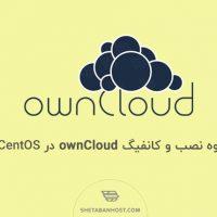 نحوه نصب Tomcat 9 در CentOS 8
