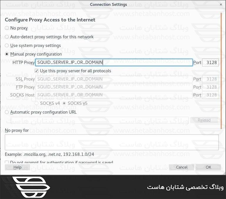 نحوه نصب و کانفیگ Squid Proxy در اوبونتو 20.04