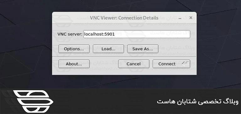 نحوه نصب و کانفیگ VNC در اوبونتو 20.04
